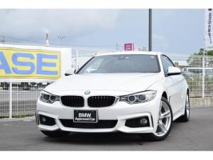 BMW 4シリーズ 420iクーペ Mスポーツ 認定中古車全国1年保証付 コーラルレッドレザー ワンオーナー車