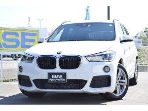 BMW X1 sDrive 18i Mスポーツ 認定中古車全国1年保証付 コンフォートパッケージ ワンオーナー車