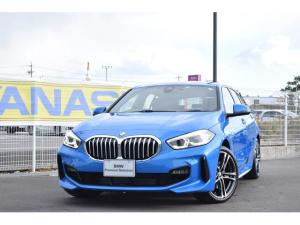 BMW 1シリーズ 118i Mスポーツ 認定中古車全国2年保証付 ナビゲーションパッケージ ワンオーナー車