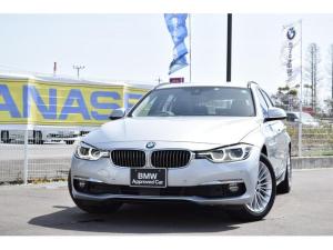 BMW 3シリーズ 320dツーリング ラグジュアリー 認定中古車全国1年保証付 ワンオーナー車 ブラックレザーシート