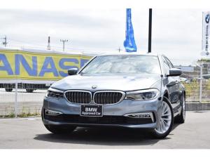 BMW 5シリーズ 523d ラグジュアリー 認定中古車全国1年保証付 ワンオーナー車 キャンベラベージュレザー