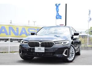 BMW 5シリーズ 530e ラグジュアリー エディションジョイ+ 認定中古車全国2年保証付 エクスクルーシブナッパレザーモカ デモカーアップ