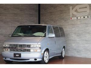 シボレーアストロ オーパス/三井物産ディーラー車