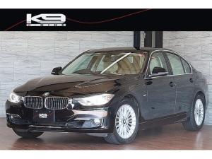 BMW 3シリーズ 320iラグジュアリー ベージュレザーシート ブラックサファイア クローム仕様キドニーグリル