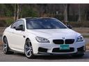 BMW/BMW M6 V8ツインターボ 7速DCT 3Dデザインカーボンパーツ