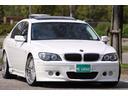 BMW/BMW 740iコンフォートパッケージ HAMANNフルカスタム