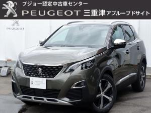 プジョー 3008 GT ブルーHDi ファーストクラスパッケ-ジ&ナッパレザ-