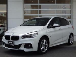 BMW 2シリーズ 225xeアクティブツアラー Mスポーツ PHEV コンフォートPKG ACC ヘッドアップディスプレイ バックカメラ リヤPDC 純正ナビ 17インチAW ETC LEDヘッドライト