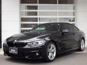 BMW 4シリーズ 420iクーペ Mスポーツ キーレス バックカメラ ACC 18インチAW パワーシート ランフラットタイヤ 2.0Lターボエンジン