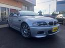 BMW/BMW M3 SMGII