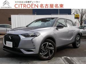 シトロエン DS3クロスバック グランシック 元試乗車 正規認定中古車