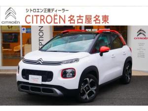 シトロエン C3 エアクロス シャインパッケージ ナビ付 正規認定中古車 新車保証継承付