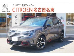 シトロエン C5エアクロス シャイン ナッパレザーパッケージ 正規認定中古車 新車保証継承