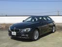 BMW/BMW 330eLuxury