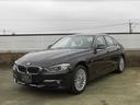 BMW/BMW 320d Luxury