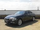 BMW/BMW 318i Luxury