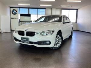 BMW 3シリーズ 318i ワンオーナー禁煙車 LEDヘッドライト クルーズコントロール
