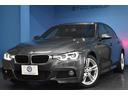 BMW/BMW 320dMスポ 最終8C搭載 新車保証 ACC 黒革 LED
