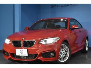 BMW 2シリーズ 220iクーペ Mスポーツ 衝突軽減B 車線逸脱&歩行車警告 クルーズコントロール Bカメラ パドルS iストップ アルカンターラ電動スポーツシート タッチパッド式iドライブ Bluetoothオーディオ&ハンズフリー 2年保証