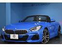 BMW/BMW Z4 sDrive20iMスポーツ ACC 黒革 19AW新車保証