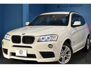BMW X3 xDrive 20i Mスポーツパッケージ 半革 1オナ Bカメラ&TOPビュー クルコン コンフォートA iストップ 8速AT iドライブ ミラーETC フルセグTV 18インチAW パドルシフト エアロ リングキセノン 2年保証