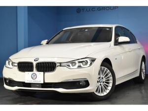 BMW 3シリーズ 320iラグジュアリー 4月末迄の期間限定掲載! 後期8Aエンジン 追従ACC LED/H&テール ヒーター付ブラウン革  衝突軽減B 車線逸脱&歩行車警告 フルセグ Bカメラ iストップ スマートキー ドラパフォ 2年保証