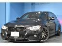 BMW/BMW アクティブハイブリッド3 Mスポーツ