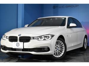 BMW 3シリーズ 320d ラグジュアリー 後期最終8Cエンジン 追従ACC LEDヘッドライト&テール 車線変更警告 ヒーター付黒革 Bカメラ 衝突軽減ブレーキ 車線逸脱&歩行車警告 Bluetoothオーディオ&ハンズフリー通話 2年保証