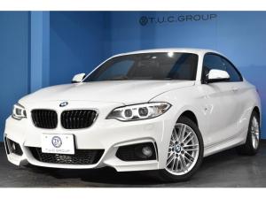 BMW 2シリーズ 220iクーペ スポーツ 車線逸脱警告 歩行者警告 クルーズコントロール アルカンターラ電動シート 専用エアロ 17インチアルミホイール パドル タッチパッド付iドライブ BTオーディオ&ハンズフリー バックカメラ 2年保証