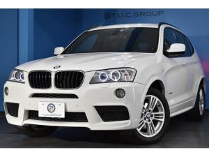 BMW X3 xDrive 20i Mスポーツパッケージ 4WD 1オーナー TOPビュー 前後PDC連動Bカメラ クルーズコントロール iストップ iドライブHDDナビ フルセグTV スマートキー リング付キセノン 8速AT ハーフレザー 2年保証