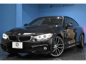 BMW 4シリーズ 420iクーペ Mスポーツ 追従ACC OP20AW ヒーター黒革 衝突軽減ブレーキ 車線逸脱&歩行者警告 iストップ スマートキー ドラパフォ Bカメラ タッチパッド式iドライブHDDナビ 2年保証