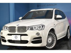 BMWアルピナ XD3 ビターボ オールラッド
