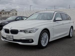 BMW 3シリーズ 318iツーリング ラグジュアリー 318Iツーリング ラグジュアリ- ブラックレザーシート シートヒーター LEDヘッドライト 電動テールゲート 認定中古車 弊社下取車