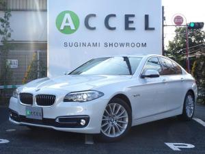 BMW 5シリーズ 523d ラグジュアリー コンフォートPKG 本革/シートヒーター 純正HDDナビ/CD/フルセグTV ACC Bカメラ コンフォートアクセス