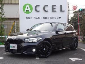 BMW 1シリーズ 118i Mスポーツ エディションシャドー ブラックレザーシート&ヒーター ACC 純正HDDナビ/バックカメラ コンフォートアクセス 純正18インチアルミ