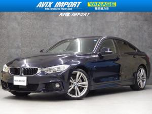 BMW 4シリーズ 435iGC MSP 禁煙 黒革インテリセーフ キーレスゴー