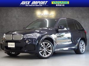 BMW X5 xDrive 40eアイパフォーマンス Mスポーツ xDrive40e アイパフォ Mスポーツ セレクトP 黒革
