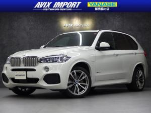 BMW X5 xDrive 40e Mスポーツ セレクトPKG 右H4WD モカダコタレザーシート ドラビングアシストプラス HDDナビ地デジ サラウンドビュー PSR ヘッドアップ シートヒーター パワーバックドア ETC2.0 スマートキー LEDライト 20インチAW
