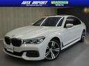BMW/BMW 740eアイパフォーマンス Mスポーツ Dアシスト+ SR