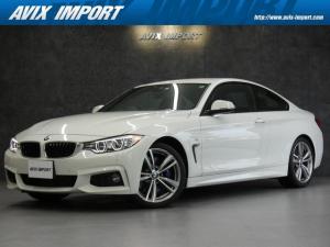 BMW 4シリーズ 435iクーペ Mスポーツ 右H インテリセーフ 黒革 ナビ TV Bカメラ PDC パワーシート ヒーター クルーズコントロール ヘッドアップディスプレイ LEDヘッドライト 19AW