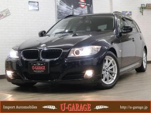BMW 3シリーズ 320iツーリング 最終型 禁煙 iDriveHDDナビ/CD メモリーPシート 直噴エンジン 電動パワステ LEDウィンカー スモールライトリング付HIDライト コンフォートアクセス ミラー内蔵ETC 純正16AW