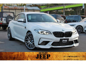 BMW M2 コンペティション ワンオーナー/ブラックレザーシート/純正ナビ/バックカメラ/ETC/クルコン/新車保証継承付き/保証書/取扱説明書/Sキー/harman kardon/クリアランスソナー/LEDヘッドライト