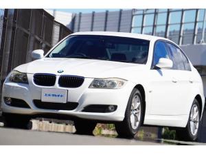 BMW 3シリーズ 320iスタイルエッセンス