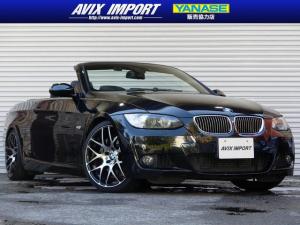 BMW 3シリーズ 335iカブリオレ Mスポーツパッケージ 正規D車 黒革 シートヒーター 純正HDDナビ&社外ナビ PDC 直6ツインターボ 社外19AW