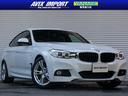 BMW/BMW 320iグランツーリスモ Mスポーツ 黒革 シートヒーター