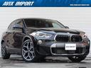 BMW/BMW X2 xDrive 18d MスポーツX コンフォートPKG