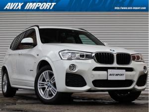 BMW X3 xDrive 20d Mスポーツ 後期型 ベージュ革 シートヒーター 純正HDDナビ地デジ 全周カメラ&PDC インテリジェントS コンフォートA バイキセノンHL 電動Rゲート 純正18AW 禁煙車
