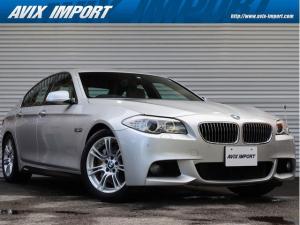 BMW 5シリーズ 535i Mスポーツパッケージ ベージュ革 シートヒーター ウッドインテリア 純正HDDナビ Bカメラ&PDC バイキセノンHL コンフォートA 電動トランク 直6ターボ&8速AT 純正18インチAW