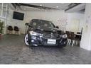 BMW/BMW アクティブハイブリッド3MスポーツD記録5枚ベ-ジュ革Bカメ