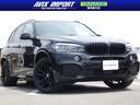BMW/BMW X5 ブラックアウトセレクトPKG SR黒革 ACC 禁煙 限定車